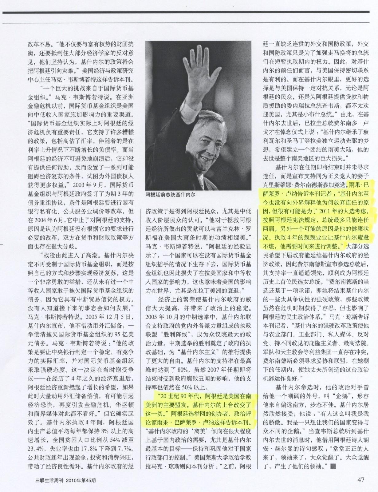 AE_China.jpg