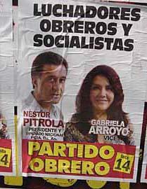 pitrola 2007