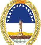 Listas de Diputados de la provincia de Rio Negro