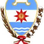 Listas de Diputados de la provincia de Santiago del Estero