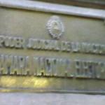 Secretarías Electorales