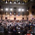 File:Asamblea legislativa - Recinto.jpg