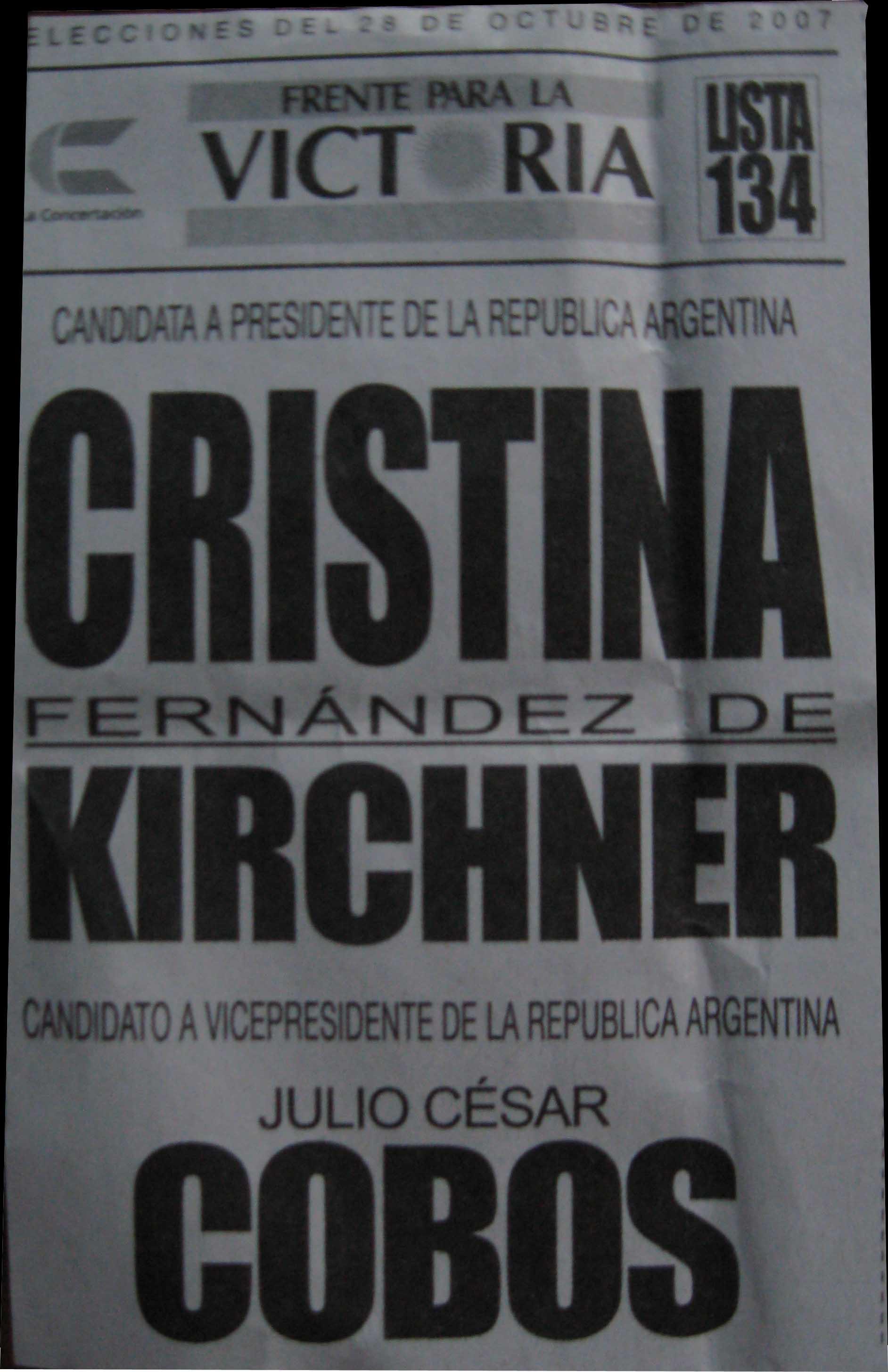 Boletas de la elección nacional 2007